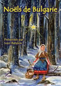 Noëls-de-Bulgarie1