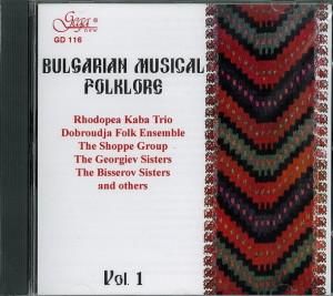 CD Bulgarian musical folklore vol 1 format site
