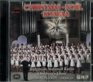 CD Christmas BNR Children's Choir format site